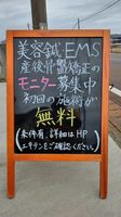 2月10日(月)と11日(火・祝)のご予約の空き状況のお知らせ!!